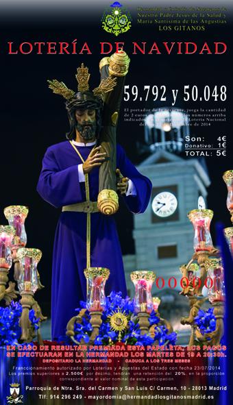 loterianavidad2014
