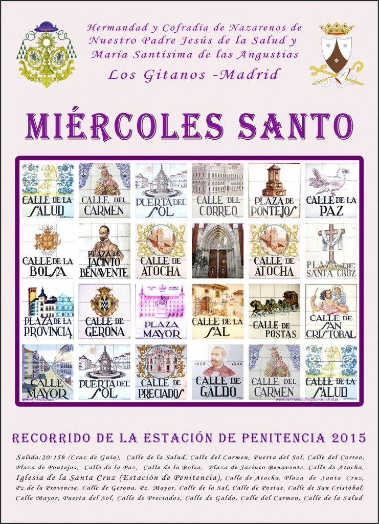 CARTELRECORRIDO2015web